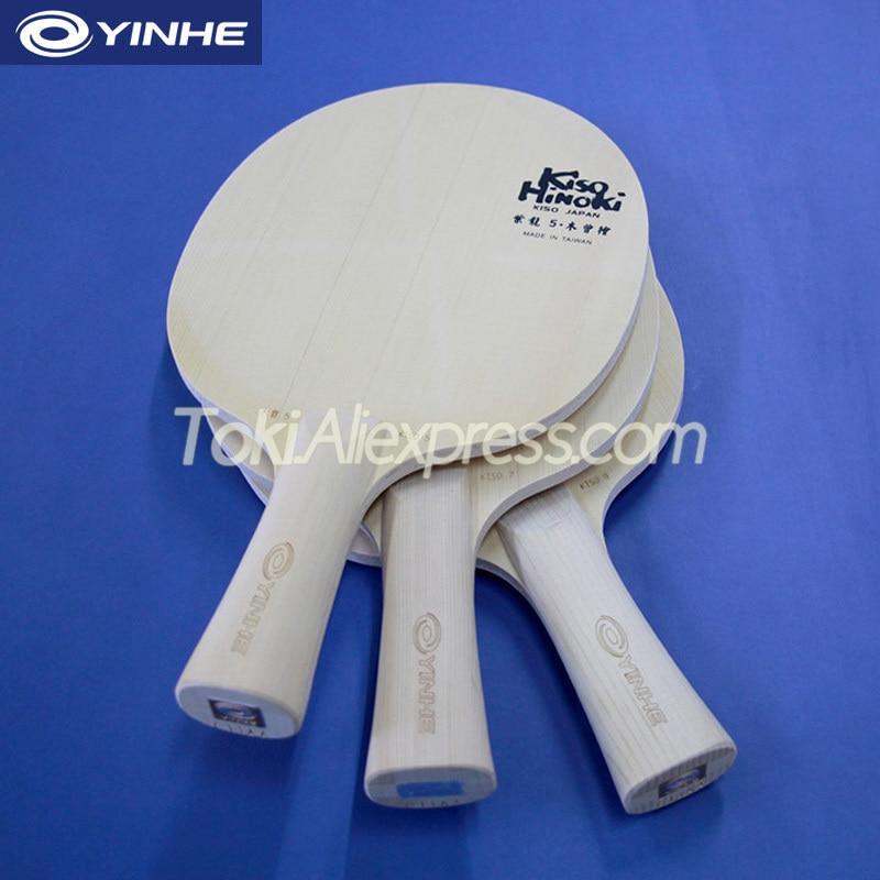 YINHE Kiso Hinoki / KISO 5 / 7 / 9 (Pure Hinoki Even Ply Wood) YINHE Table Tennis Blade / Racket Galaxy Ping Pong Bat / Paddle