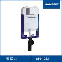 Спрятанный бачок для настенного унитаза со скрытым бачком настенный резервуар для унитаза водосберегающий бак знак воды CE UPC сертификат