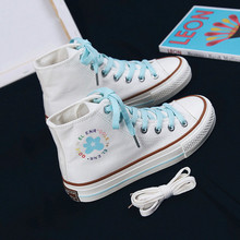 Fashion new women's high-top canvas shoes solid color wild c