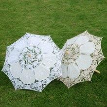 Paraguas de encaje para boda, sombrilla nupcial bordada de algodón, Parasol Blanco y Beige, para decoración de boda y fotografía, novedad