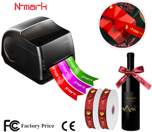 Nmark Gift packing ribbon printer hot stamping digital satin ribbon printing machine