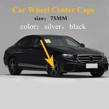 4 шт, 75 мм, Центральная втулка колеса автомобиля Кепки Знак Крышка для Mercedes Benz W205 W204 W203 W212 W211 W213 W210 W164 A1714000025