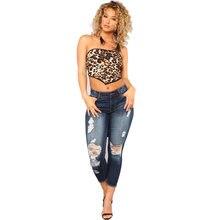 Европейские и американские модные джинсы женские рваные с высокой