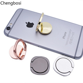 General Phone Finger Ring Holder 360 Degree Stand for Samsung Xiaomi IPhone XS X 7 6 55 5S Plus Smartphone Tablet Plain Bague image