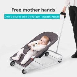 Детское кресло-качалка, детское комфортное кресло-качалка для сна, детская колыбель, кресло-качалка с колесами
