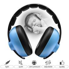 Детские наушники для защиты ушей с шумоподавлением для детей от 3 месяцев до 2 лет защитные наушники для защиты слуха
