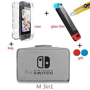 Image 5 - S/M/L 스위치 스토리지 가방 닌텐도 스위치 게임 콘솔 액세서리 여행 핸드백 NS 보호 케이스 유리 필름 3in1 세트