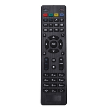Replacement TV Box Remote Control For Mag254 Controller For Mag 250 254 255 260 261 270 IPTV TV Box For Set Top Box Mag254