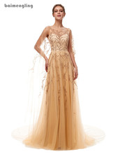 champagne evening dress, charming dress with cloak, long
