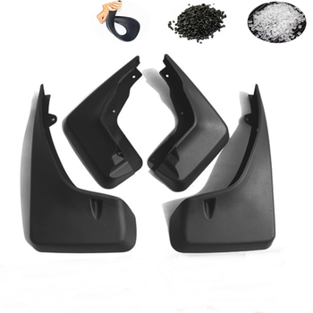 New arrival PVC mudguard for Land rover 2006-2018 Land Rover freelander2 fender