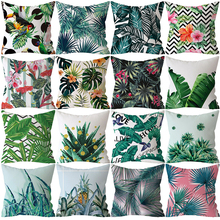 Pillowcases Green Leaf Printed Pillow Case Polyester Throw Pillow Cover  45*45Taie d'oreiller недорого