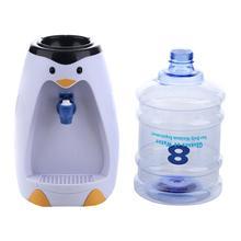 Один холодный тип 8 чашка воды без нагрева Пингвин-образный дозатор воды-мини милый мультфильм диспенсер для воды
