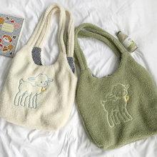 Women's Lamb Fabric Shoulder Bag Handbag Tote Large Capacity Embroidery Shopper Bags Cute Bag For Girls New Bolso De Hombro