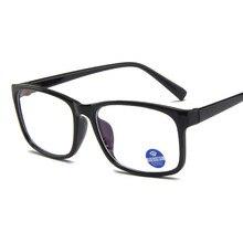 D532 Vintage Fashion Anti blue light eyeglasses glasses frame men/women Luxury Design for women/men UV400