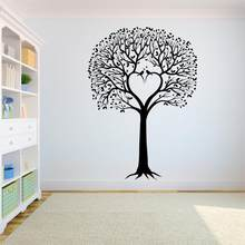 Tree Wall Decal Sticker Bedroom tree of life roots birds flying away home dec big tree A7-019
