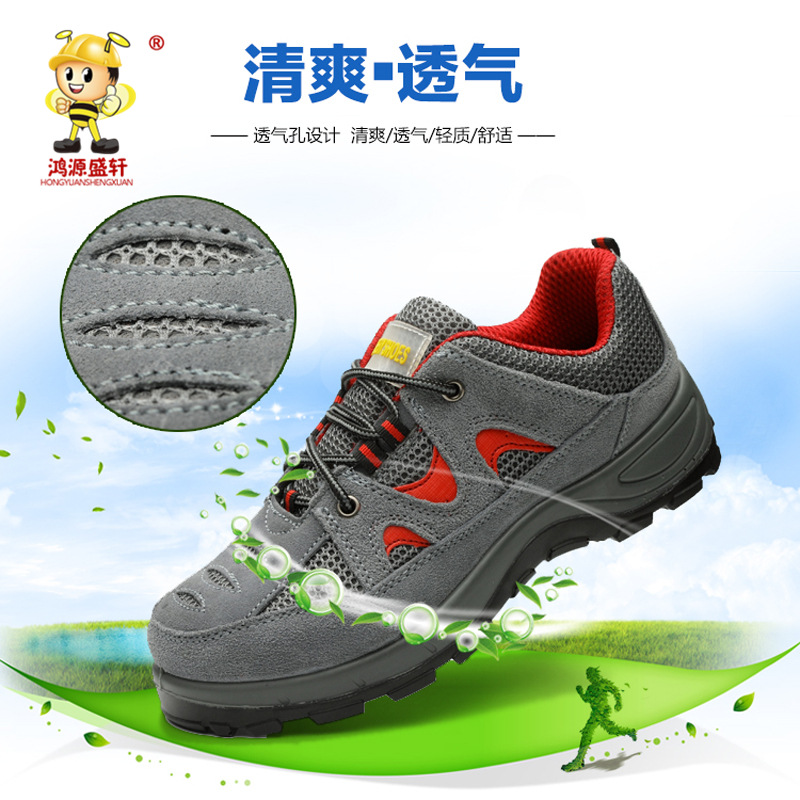 Customizable Smashing Safety Shoes Anti-smashing And Anti-stab Safety Shoes Mountain Climbing Protective Shoes Casual Safety Sho