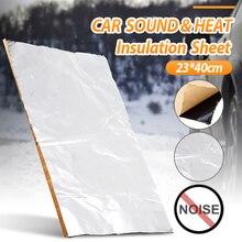 2mm 23*40cm  Sheets Pack Car Van Deadening Sound Proofing Damping Mat Sound Heat Insulation Cotton