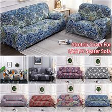 marble sofa cover sofa slipcovers elastic couch covers sectional sofa covers sofa set loveseat armchair sofa couch cover Mandala Sofa Covers Sofa Protector Living Room Sofa Cover Loveseat Slipcover Armchair Cover Sofa Couch Cover 1/2/3/4 Seaters A2