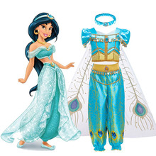 Girls Dresses 2020 Children Jasmine Party Wear Fancy Halloween Clothing Kids Aladdin And the Magic Lamp Costume Ice Snow Dress