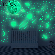 Tofok diy светящаяся наклейка луна звезды точка космический