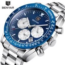 BENYAR Reloj de negocios de acero para hombre, de cuarzo, informal, deportivo, resistente al agua, Masculino