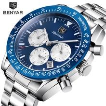 BENYAR hommes montre haut marque de luxe en acier complet horloge daffaires montre à Quartz hommes décontracté étanche sport montres Relogio Masculino