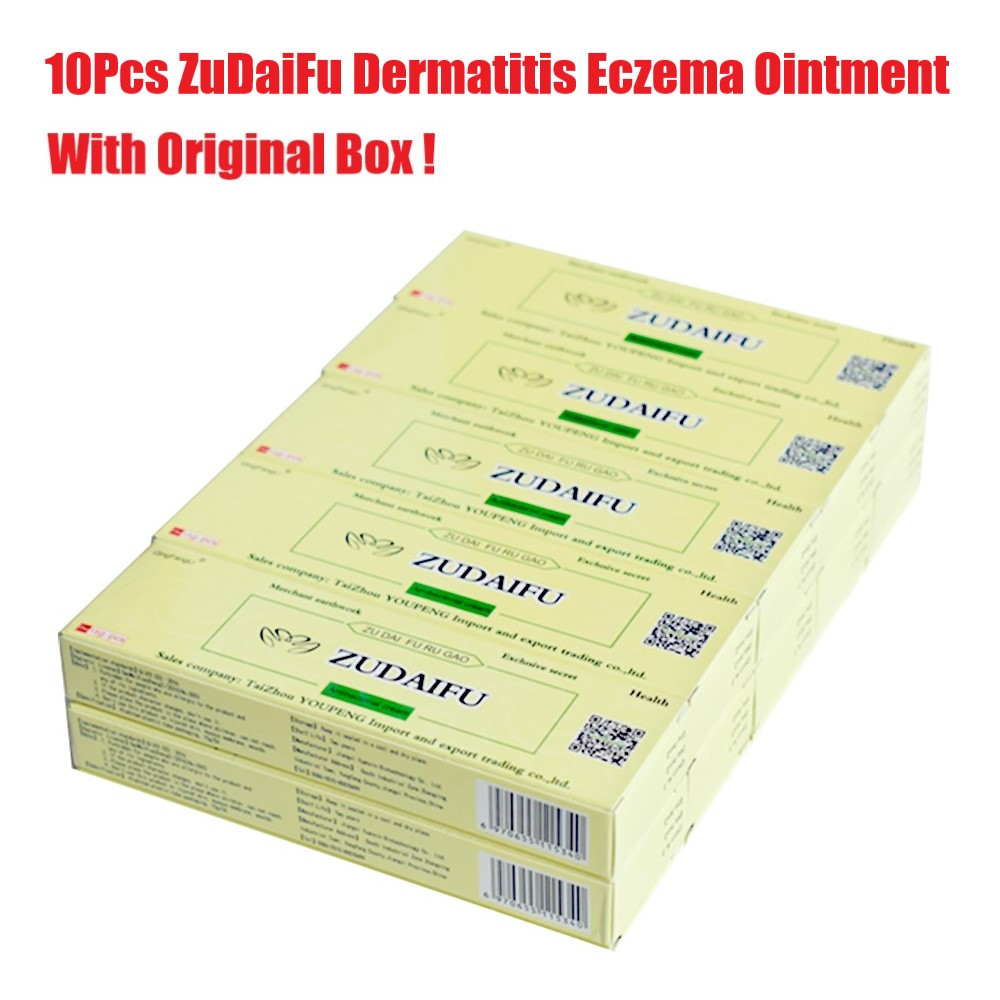 10PCS Zudaifu Skin Psoriasis Cream With Box Dermatitis Eczematoid Eczema Ointment Treatment Psoriasis Cream Skin Care Cream