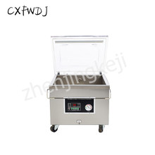 DZ450 Automatic Vacuum Packaging Machine Commercial Vacuum Machine Rice Brick Pumping Vacuum Machine Food Vacuum Machine vacuum exposure machine price tabletop