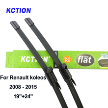 Windshield wiper blade windscreen car accessories for Renault Koleos Fit Pinch Tab Arms 2008 2009 2010 2011 2012 2013 2014