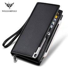 Модный Длинный дизайнерский бумажник williampolo из натуральной