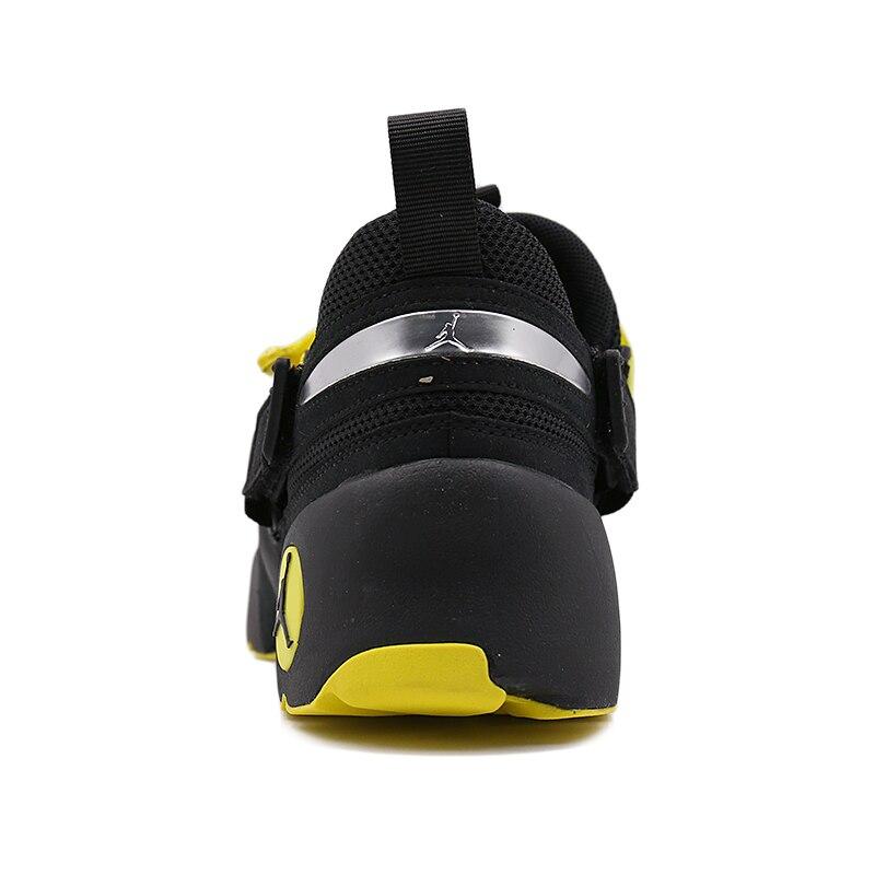 Nike Jordan TRUNNER LX