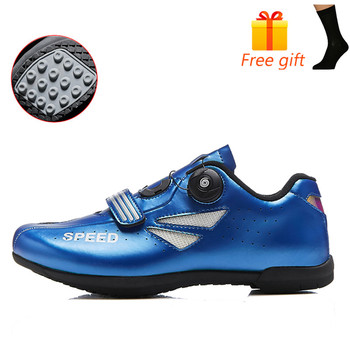 Discolor Cycling Shoes Man MTB Mountain Bike Shoes SPD Cleats Road Bicycle Shoes Sports Outdoor Training Cycle Sneakers 26