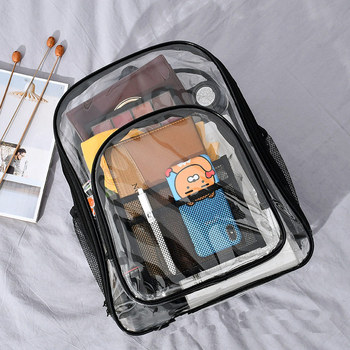 PVC Waterproof Transparent School Bag See Through High Quality Large Capacity Backpack Solid Clear