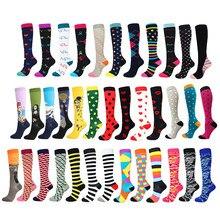 28 estilos meias de compressão 30 mmhg joelho alto edema médico diabetes varicosas veias maratona correndo meias esportivas