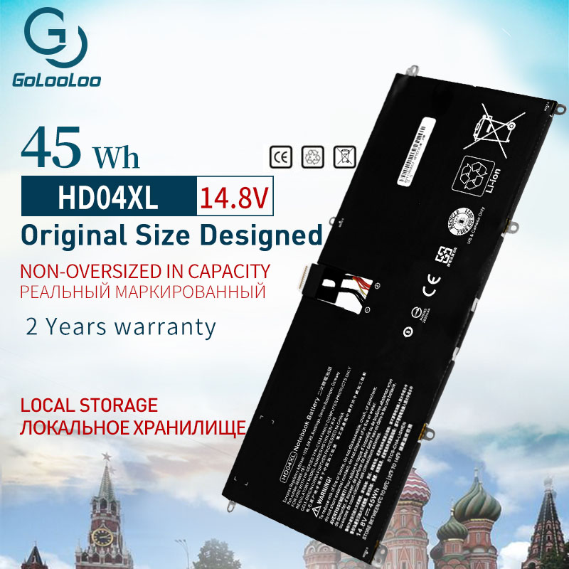 Golooloo HD04 HD04XL Laptop Battery For HP Envy Spectre XT 13-2120tu 13-2021tu 13-2000eg 685866-1B1 685866-171 14.8V 45 WH