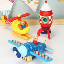 Wooden Toys for Children Disassembly Assembly Puzzle Combination Hands-on Toys Vehicle Toys Assembled Aircraft Helicopter Rocket