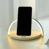 3 in 1 Wireless night light Fast Charger Table Lamp Desk Half Round Phone Holder Night Light Phone Holder