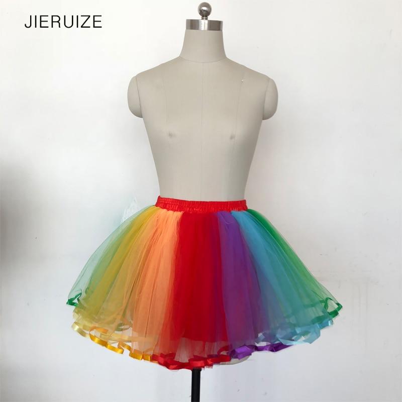 JIERUIZE Colorful Short Petticoats Rainbow Short Skirt Lolita Cosplay Petticoat Ballet Tutu Skirt Rockabilly Crinoline