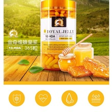 NewZealand Gold Kiwi Royal Jelly 1000mg 365Capsule Honey Queen Bee Health Supplement Wellbeing Immunity Proteins Hormones 10-HDA