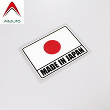 Aliauto Mode Auto Sticker Made In Japan Accessoires PVC Decal Cover Krassen voor Motorfiets JDM Honda Civic Golf 4,12cm * 9cm(China)