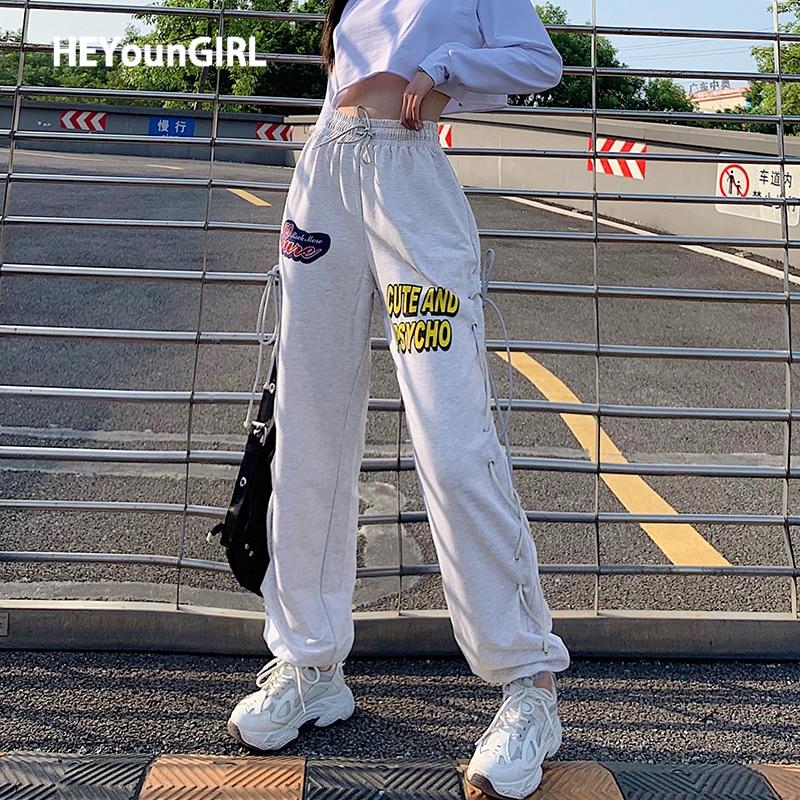 HEYounGIRL Reflective Strips Print Sweatpants Women Harajuku Tie Up High Waist Long Trousers Hip Hop Pants Capris Joggers Skinny