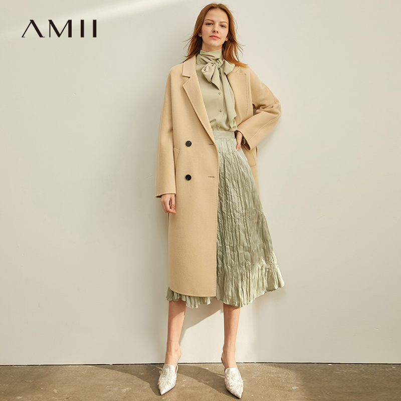 Amii Minimalism Sping Summer Solid Pleated Coat Women Fashion Elasticated Waist Mid-Calf Length Skirt 11920251