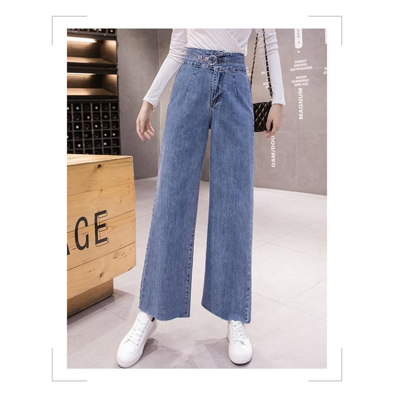 JUJULAND Plus Size Women Denim Wide Leg Pants Jeans High Waist Trousers Womens Clothing Casual Bottoms Pantalon 8623