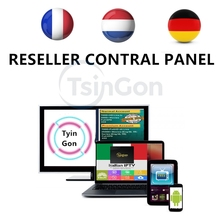 Super Stable Tyingon IPTV PANEL Reseller control panel Manage System For ESUN Retailer android