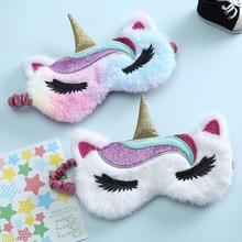Eye-Mask Blindfold Eye-Cover Unicorn Sleeping-Eye-Band Winter Women Cute Fur for Travel