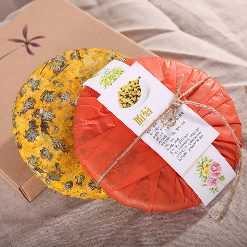 200g China Yunnan specialty Chrysanthemum flower cake flower tea Green Food for health care lose weight 1