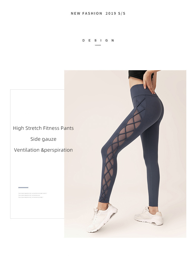 Cris cros with mesh yoga pants