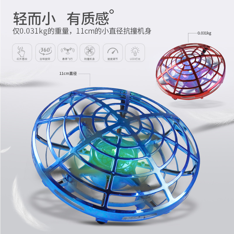 Induction Vehicle Toy Multi-seat Interactive Smart Sensing Mini Quadcopter Remote-controlled Unmanned Vehicle