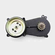 Двигатель Шестерни коробки электродвигатель Шестерни коробка Запчасти для механической передачи для детей перевозка Аксессуары для мотоциклов