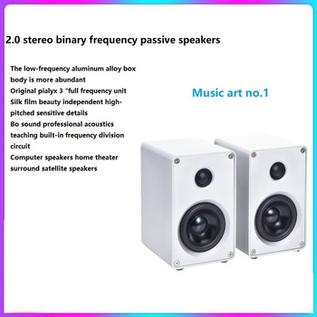 """3 """"passive stereo home computer theater satellite surround wall hanging aluminum alloy speakers"""